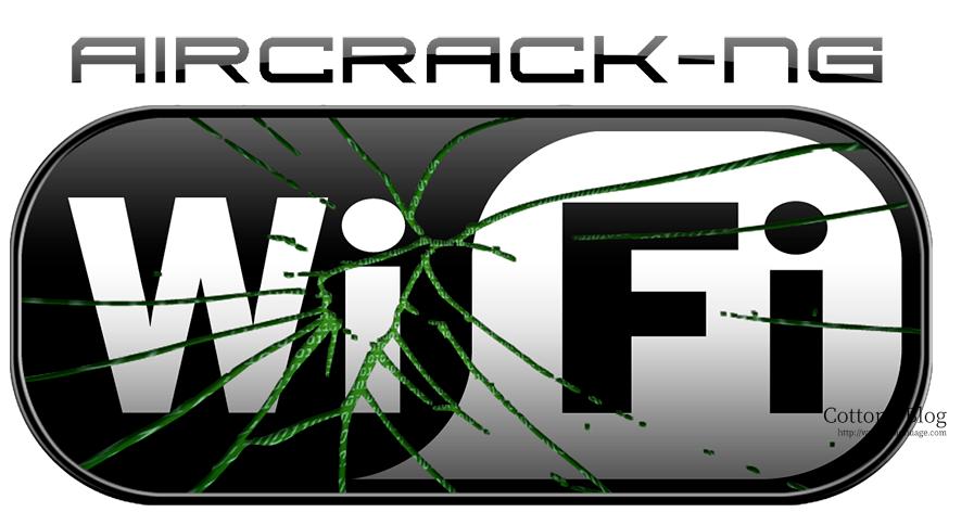 《Aircrack除破解WiFi密码外的趣味玩法》