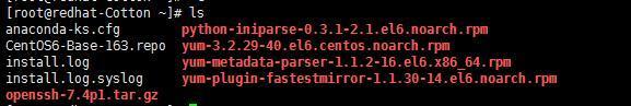《RedHat6.5更新Openssh到最7.4.1新版本》