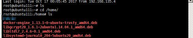 《ubuntu14.04离线部署docker》