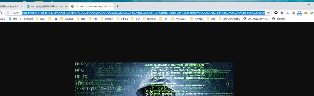 《2019民航华东网络安全职业技能竞赛CTF练习题目writeup》