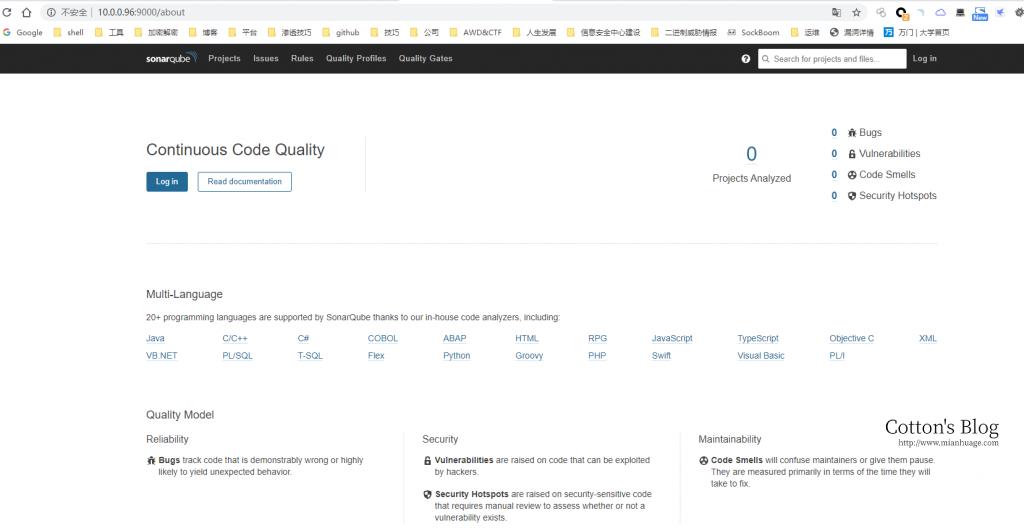 《SonarQube部署及代码质量扫描入门教程》